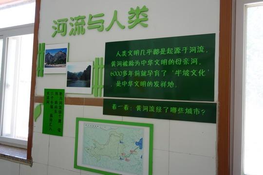 参观十渡中心小学校园文化建设-北京教育科研网